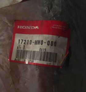 Honda CBR 900RR 893 1993 фильтр воздушный оригинал