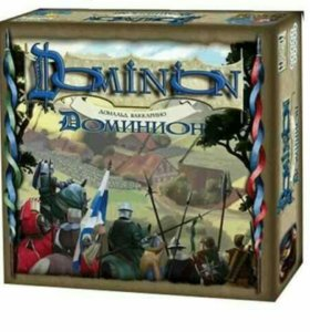 Настольная карточная игра Dominion