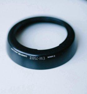Бленда Canon EW 75B/2 for TSE 24mm