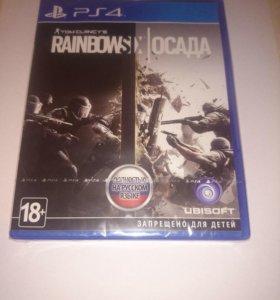 Rainbow Six Siege для PS4