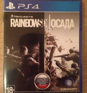 Игра для PS4 Rainbow Six Siege