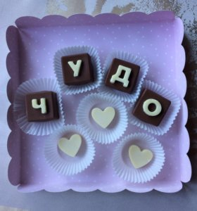 Шоколадные конфеты , наборы