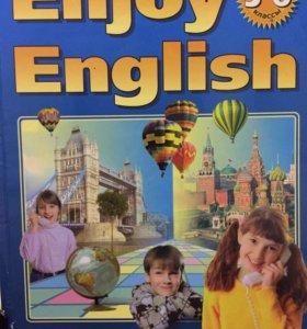 Учебник 5-6 класс