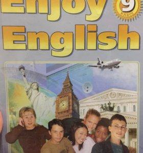 Учебник за 9 класс по английскому языку