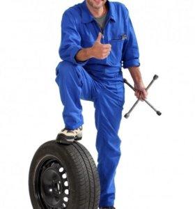 Ремонт и обслуживание вашего автомобиля.