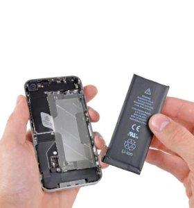Аккумулятор для iPhone 4 с заменой.
