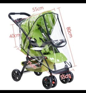 Защитный чехол для детской коляски