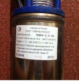 Насос ЭЦВ 0-2,5-65 глубинный погружной