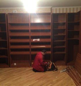 Сборка разборка мебели. Мелкие работы по дому