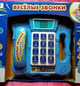 """Обучающий телефон""""Веселые звонки"""""""