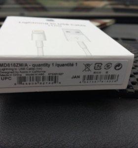 Оригинальный кабель на iPhone 5,6,7