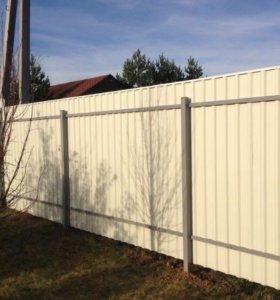 Забор строй