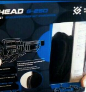 Defender-G250