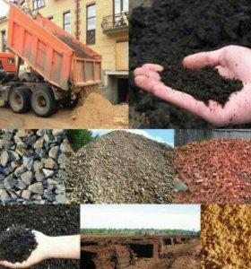 Песок, щебень, отсев, ПГС, глина, грунт (земля)