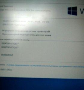 Ноутбук DEXP ATLAS H116