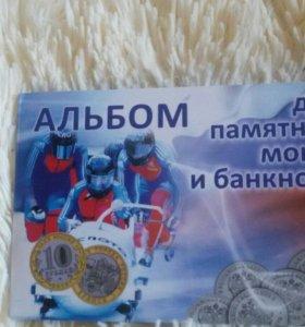 Монеты прсвященные олимпиаде в сочи 2014
