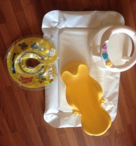 Горка, стульчик, круг для купания и пеленальный