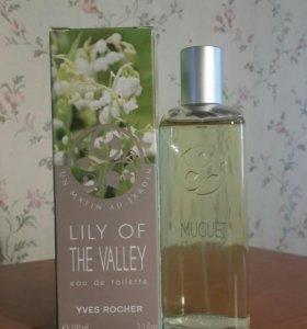 Yves Rocher Цветок Ландыша 100ml
