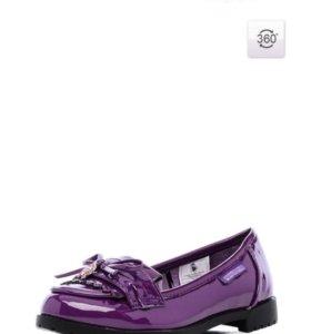 Туфли лоферы для девочки