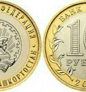 Продам монеты биметалл