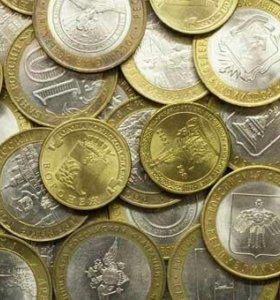 Монеты города биметалл