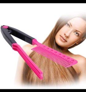 Расчёска для выпрямления волос НОВАЯ