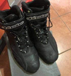 Ботинки alpine stars