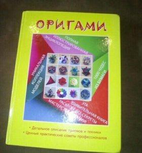 Книга для обучния