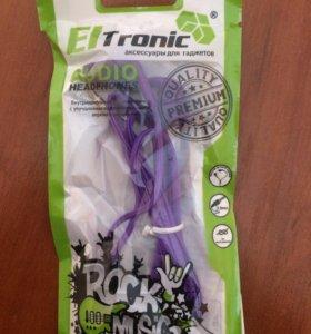 Наушники фиолетовые Eltronic MP3/MP4