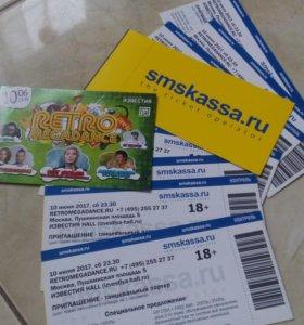 Билеты на RETRO MEGADANCE