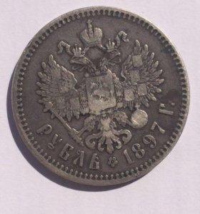 Монета Рубль Николай ll