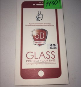 5D защитное стекло