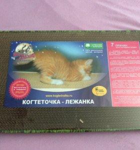 Когтедралка для кошек