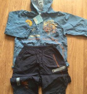 Ветровка и штаны