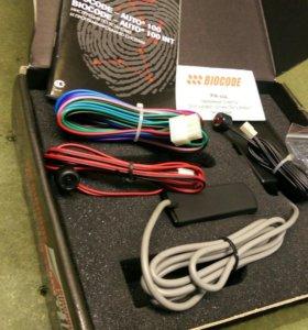 Иммобилайзер Biocode auto-100