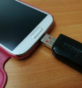 Переходник с microUSB на USB