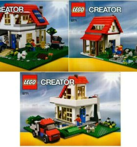 "Конструктор Лего ""Домик на холме"" (lego 5771)"