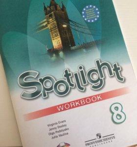 Рабочая тетрадь по английскому языку 'Spotlight'