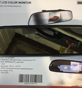 Монитор камеры заднего обзора новый