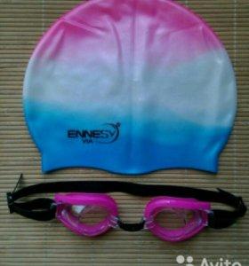 Шапочка резиновая, очки для плавания для ребенка