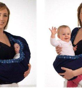 Слинг-переноска для новорожденных новая