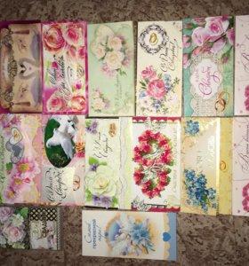 Конверт для денег и открытки! Свадебные!