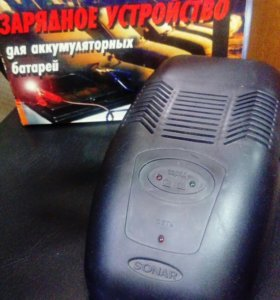 Зарядное устройство для аккумуляторных батарей