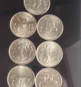 Юбилейные 2000 г 2 рубля
