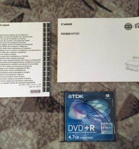 МР280 МФУ 3 в1 принтер, сканер, копир