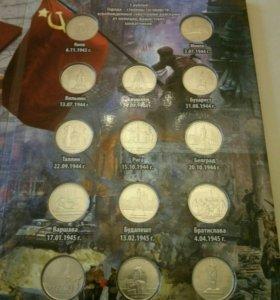 Коллекция монет в капсульном  альбоме