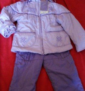 Новый!!!!!Куртка + полукомбинезон