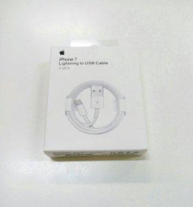 Кабель оригинальный для iPhone 5 6 7