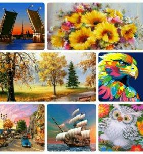 Картины по номерам 50×40см