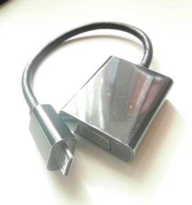 Переходник miniHDMI to VGA